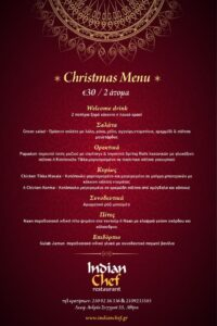 Indian chef christmas menu for two