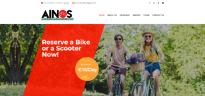 ainos bike new website home page